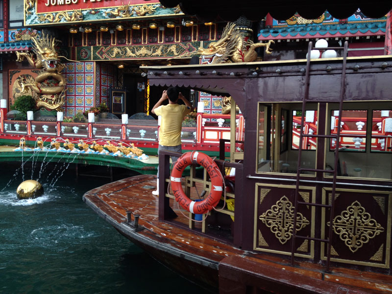 Outside the Jumbo Floating Restaurant in Aberdeen Harbour, Hong Kong