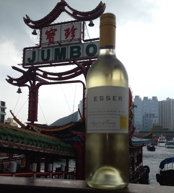 Esser Suvignon Blanc inside the Jumbo Floating Restaurant in Hong Kong